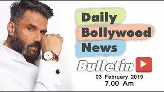 Latest Hindi Entertainment News From Bollywood   Sunil Shetty   3 February 2019   07:00 AM