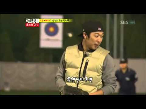 Running Man: Highest Rated Episodes Over the Years