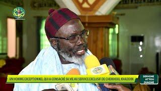 En Direct : Rappel à Dieu de Serigne Atou DIAGNE Responsable Moral de la Daara Hizbut-Tarqiyyah.