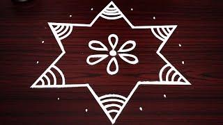 simple kolam designs with 7 dots * star rangoli designs for beginners * big rangavalli muggulu