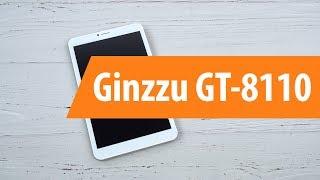 Распаковка Ginzzu GT-8110 / Unboxing Ginzzu GT-8110