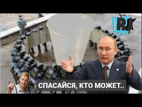 РЕАЛЬНАЯ ЖУРНАЛИСТИКА. У такой России НЕТ будущего. Пут***низм, как он есть.