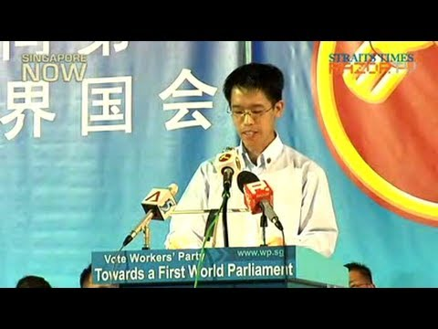 Workers' Party Rally @ Hougang (Part 2)