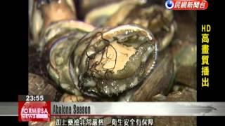 New Taipei City's Gongliao celebrates arrival of abalone season