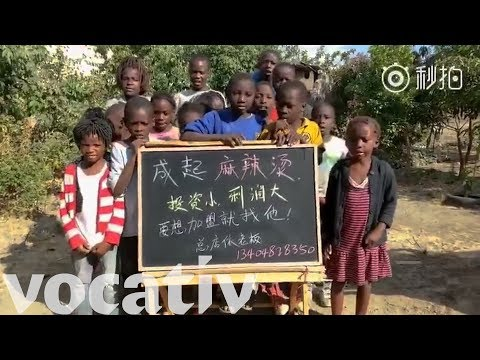 Chinese Vendors Criticized For Using African Children To Advertise Products