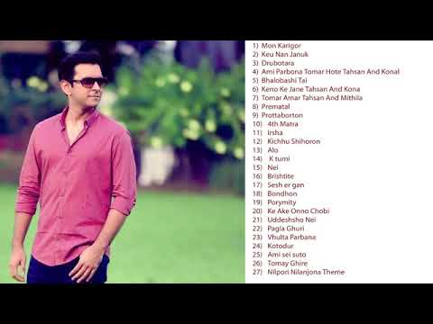 Romantic Song Bangla