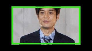 名倉潤も驚き、名門校出身のスポーツ紙記者が異色の転身(1/2) 名倉潤、...