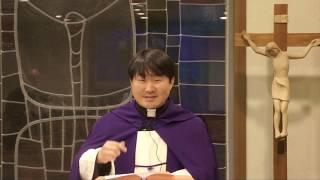 2020년 재의 수요일 강론(중고등부) - 천주교 부산…