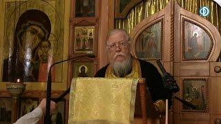 Протоиерей Димитрий Смирнов. Проповедь о любви ко Христу и об очах веры