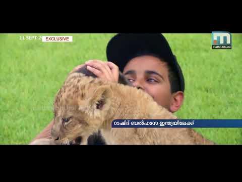 'Rich Kid In Dubai' Comes To India| Gulf Time| Mathrubhumi News