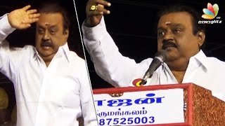 Vijayakanth's Laugh out loud election campaign at Thirumangalam | Comedy Latest Speech