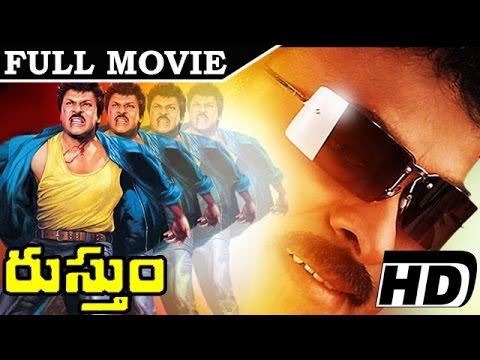 Rustam | Telugu Hit Movie | Chiranjeevi