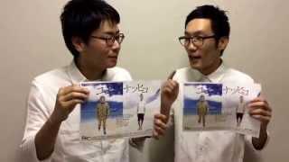 開場18:45|開演19:00 出演者:男性ブランコ 前売¥1500|当日¥1800.