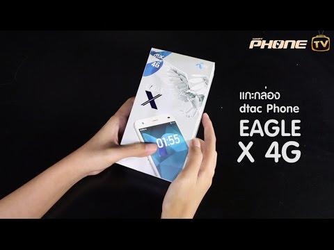 แกะกล่อง dtac Phone Eagle X 4G