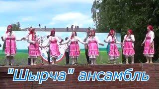 """марийская песня """"Серге вате""""  """"Шырча"""" Волжский район"""