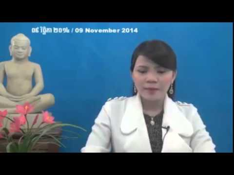 CNRP Daily News 9 November 2014 | Khmer hot news | khmer news | Today news | world news