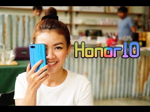 +++[ รีวิว Honor 10 ]+++ สเปคไม่ธรรมดา ราคาไม่ต้อง Hi-End - วันที่ 30 May 2018