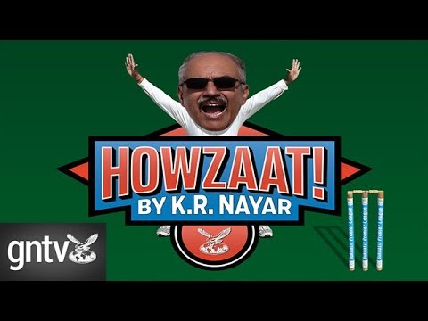 Howzaat Episode 1: History of Sharjah Stadium