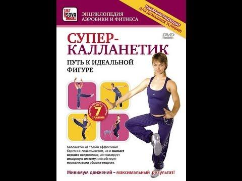 Фейскультура Татьяны Чекаловой: видео упражнения для шеи и