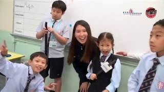 Publication Date: 2019-12-20 | Video Title: 賽馬會動感校園小記者培訓計劃2020 - 天主教總堂區學校