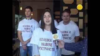 Haraso Vrnjacka Banja