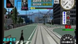 電車でGO! 旅情編 坊ちゃん列車暴走 thumbnail