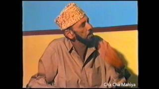 ChaCha Mahiya Master Hussain Bakhsh Kausar UK Interview Part 2 The Hindko Mahia King Abbottabad