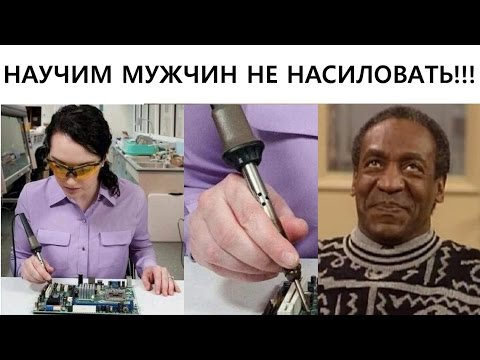 ЗабаваПутятишна