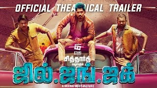 Jil Jung Juk Official Theatrical Trailer | Siddharth | Deeraj Vaidy | Vishal Chandrashekhar