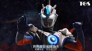 Ultraman Orb's All Transformations and Finishers