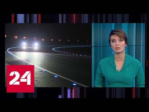 Курск-Борисоглебск: как трасса превратилась в ВПП - Россия 24