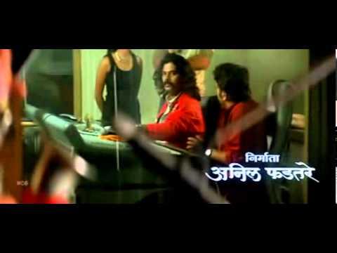 Sumbaran Marathi HD Song.avi
