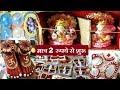 Explore Diwali Laxmi Ganesh ji Murti , Subh Labh Sticker, Rangoli , Candles in Sadar Bazar, Delhi