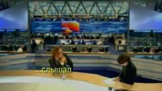 Микки Рурк vs Первый канал