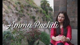 Amma Puchdi | Mohit Chauhan | Pooja Rangra | Pahadi Song