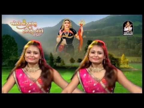 Kinjal Dave 2016 New || Mane Lili Pili Lottery Lagi || Khodiyar Maa || Gujarati DJ Mix Songs