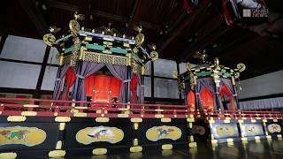 来年10月22日に皇居・宮殿で行われる即位の礼の中心儀式「即位礼正...