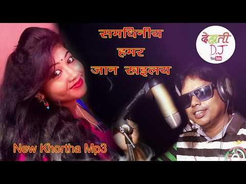 New khortha mp3 singer jakir जखमी  Audio मन music