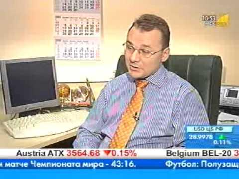 Фондовые и товарные биржи