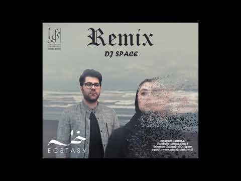 Hamed Homayoun - REMIX - Khalseh - Ecstasy - ( DJ SPACE ) 2018/حامد همایون - خلسه - ریمیکس