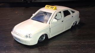 приора такси (это понты)