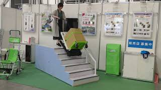 電動階段昇降機UD-CARRY 荷物用  Electric stair lift for luggage