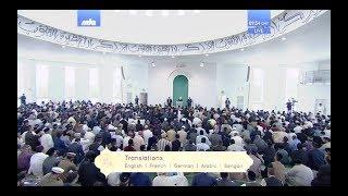 Eid-ul-Fitr Sermon - 16th June 2018
