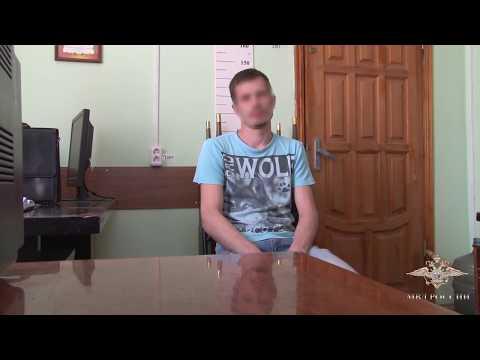 23-летний куратор «группы смерти» задержан в Волгоградской области