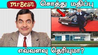 Mr.Bean(Rowan Atkinson)சொத்துமதிப்பு எவ்வளவு தெரியுமா?-டாப் 10 தமிழ்