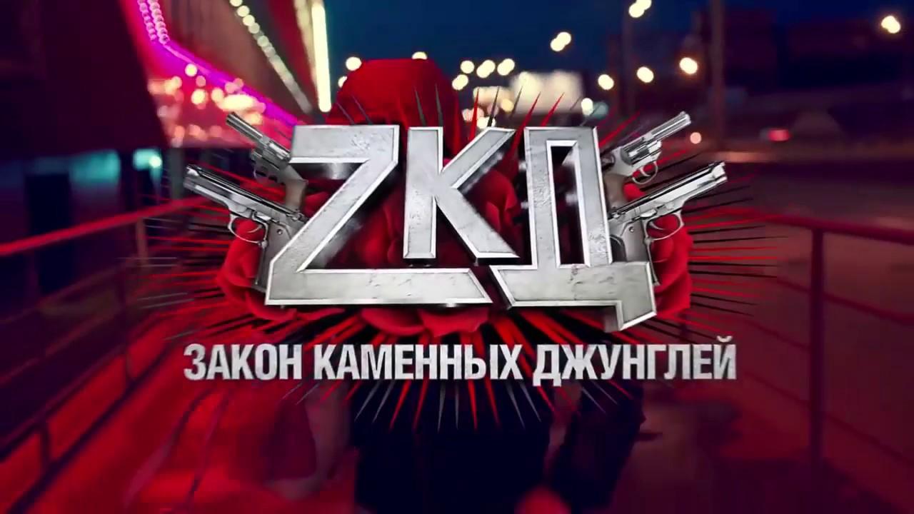 Скачать 2 - сезон (стих лизы) текст песни 2 - сезон (стих лизы).