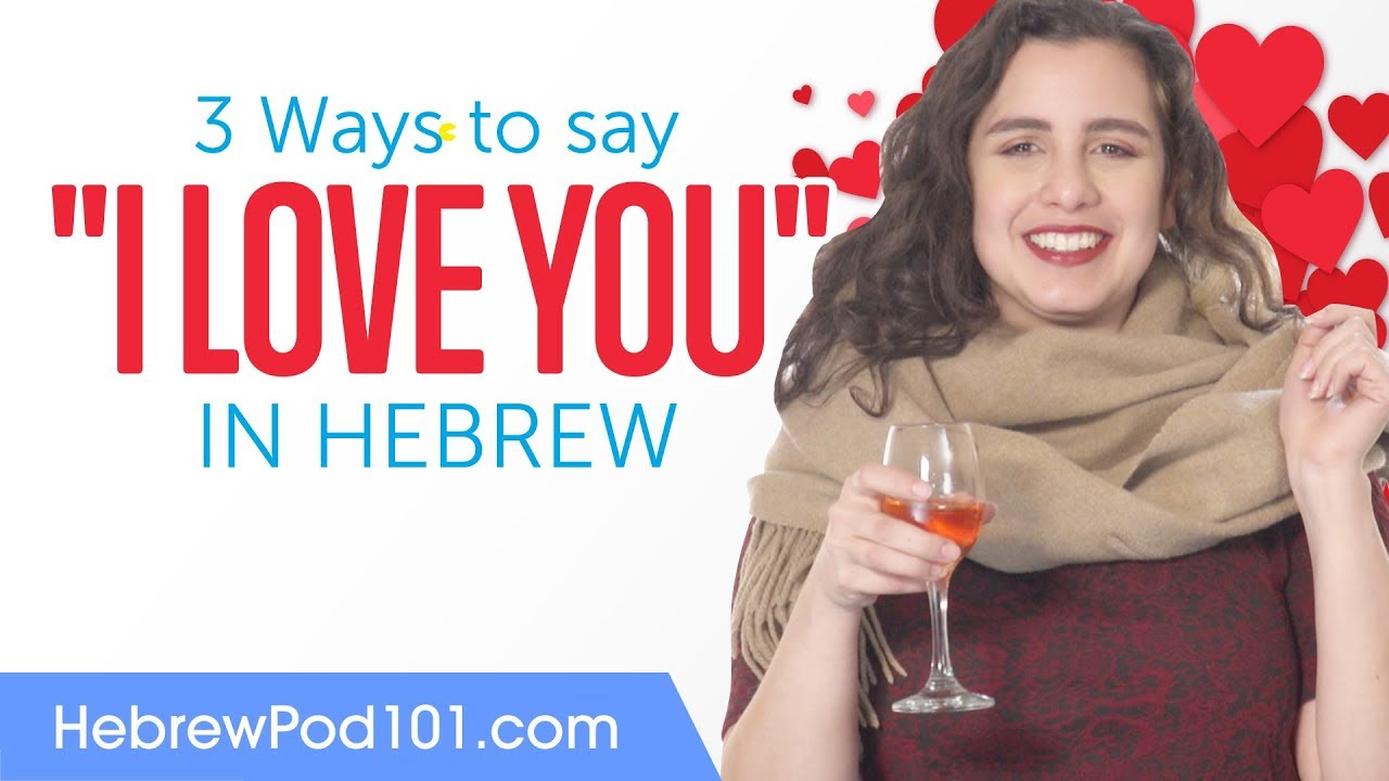 Jewish dating funny saying