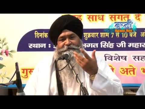 Bhai-Rai-Singh-Ji-Sri-Harmandir-Sahib-At-Faridabad-On-23-June-2018
