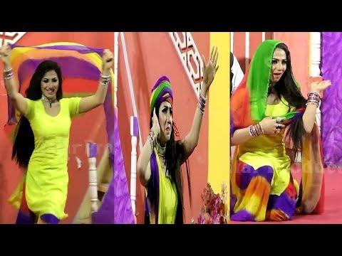 Mehak Malik supar hit dance Mera Mahi Sohna   YouTube MP4