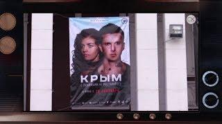 Русский «Рэмбо» против украинцев: пропаганда вместо кино в РФ –  Гражданская оборона, 24.10.2017